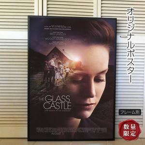 映画ポスター ガラスの城の約束 ブリー・ラーソン /インテリア アート おしゃれ フレーム別 /REG-片面 artis
