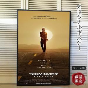 映画ポスター ターミネーター ニュー・フェイト Terminator: Dark Fate グッズ /サラコナー /インテリア アート おしゃれ フレーム別 /ADV-両面|artis