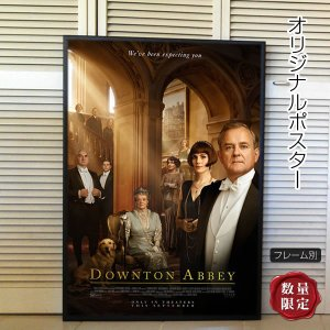 映画ポスター ダウントン・アビー グッズ Downton Abbey /インテリア アート おしゃれ フレーム別 /両面 artis