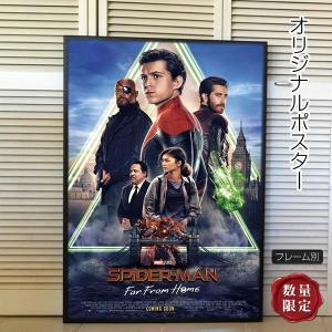 【限定枚数】【初版】『スパイダーマン ファー・フロム・ホーム』の映画オリジナルポスターです。配給会社...