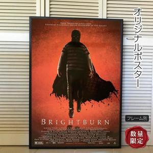 映画ポスター ブライトバーン Brightburn ジェームズ・ガン監督 /ホラー インテリア アート フレーム別 /両面|artis