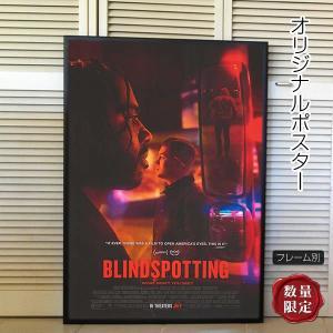 映画ポスター ブラインドスポッティング /ダビード・ディグス ラファエル・カザル /インテリア アート おしゃれ フレーム別 /B-両面 artis