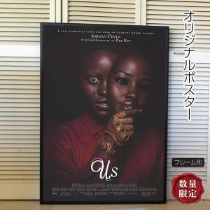 映画ポスター アス Us /ルピタ・ニョンゴ /ホラー インテリア アート フレーム別 /REG-両面|artis