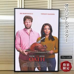 映画ポスター ターキー・パニック The Oath /インテリア アート おしゃれ フレーム別 /両面|artis