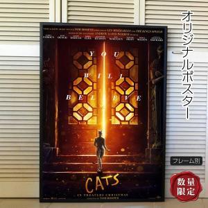 映画ポスター キャッツ Cats グッズ /ミュージカル 実写 映画 2019 /アート インテリア おしゃれ フレーム別 /ADV-両面 artis