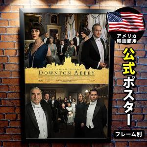 映画ポスター ダウントン・アビー グッズ Downton Abbey /インテリア アート おしゃれ フレーム別 /B-両面 artis