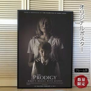 映画ポスター プロディッジー The Prodigy /ホラー インテリア アート フレーム別 /両面|artis