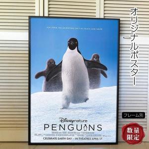 映画ポスター ペンギン Penguins /ディズニーネイチャー グッズ アート インテリア おしゃれ フレーム別 /両面|artis