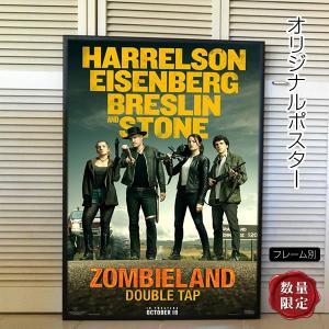 【限定枚数】【初版】『ゾンビランド ダブルタップ』の映画オリジナルポスターです。配給会社が、枚数限定...