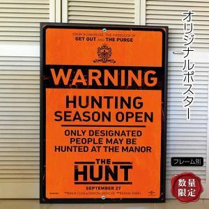 映画ポスター ザ・ハント The Hunt /インテリア アート おしゃれ フレーム別 /公開中止 ADV-両面|artis