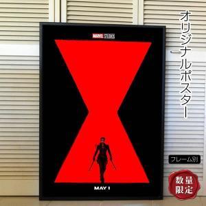 映画ポスター ブラック・ウィドウ グッズ /スカーレット・ヨハンソン /アメコミ インテリア アート...