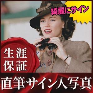 【 証明書(COA)・保証書付き 】エリザベスバンクス直筆のサインが入った、映画『シービスケット』の...