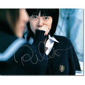 菊地凛子 直筆のサインが入った、映画『バベル』のスチール写真です。安心の一生涯保証付きのオートグラフ...