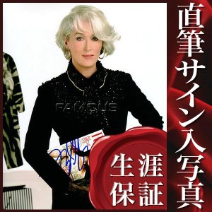 メリル・ストリープ直筆のサインが入った、映画『プラダを着た悪魔』のスチール写真です。額に入れたらイン...