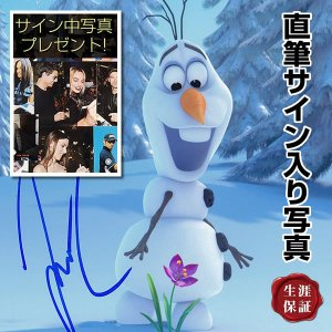 オラフ役、ジョシュ・ギャッド直筆のサインが入った、ディズニー映画『アナと雪の女王』スチール写真です。...