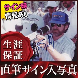【 証明書(COA)・保証書付き 】スティーヴン・スピルバーグ直筆のサインが入ったスチール写真(オー...