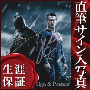 直筆サイン入り写真 バットマン vs スーパーマン ジャスティスの誕生 2キャスト (ヘンリーカヴィル/ベンアフレック) 映画グッズ|artis