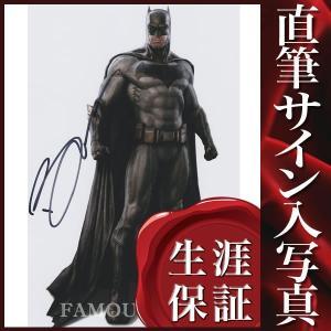 直筆サイン入り写真 ベンアフレック (バットマン vs スーパーマン ジャスティスの誕生) 映画グッズ|artis