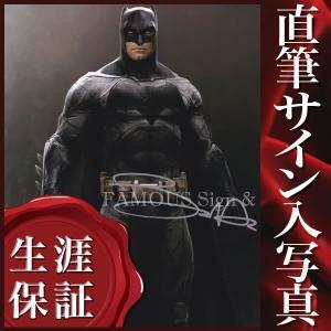 直筆サイン入り写真 ベンアフレック (バットマン vs スーパーマン ジャスティスの誕生 映画グッズ)|artis