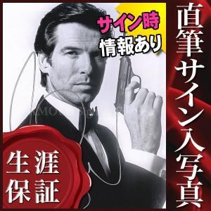 直筆サイン入り写真 007 グッズ ジェームズボンド ピアースブロスナン /映画 ブロマイド オートグラフ artis