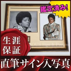 【 証明書(COA)・保証書付き 】マイケル・ジャクソン (Michael Jackson)直筆のサ...