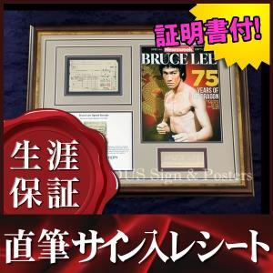【 証明書(COA)・保証書付き 】ブルース・リー(Bruce Lee)直筆のサインが入ったレシート...