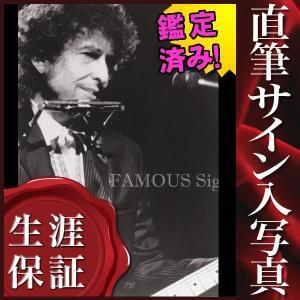 【鑑定書・証明書(COA)・保証書付き 】ボブ・ディラン Bob Dylan 直筆のサインが入ったス...