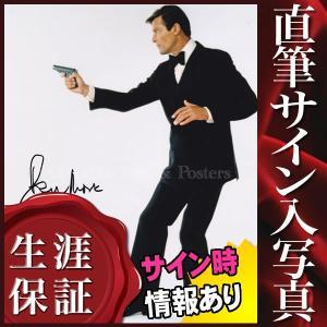 直筆サイン入り写真 007 グッズ ジェームズボンド ロジャームーア /映画 ブロマイド オートグラフ artis
