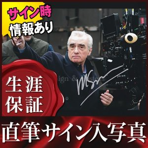 【 証明書(COA)・保証書付き 】マーティン・スコセッシ直筆のサインが入った、映画『ヒューゴの不思...