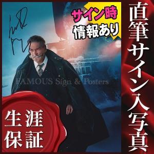【 証明書(COA)・保証書付き 】ケネス・ブラナー直筆のサインが入った、映画『オリエント急行殺人事...
