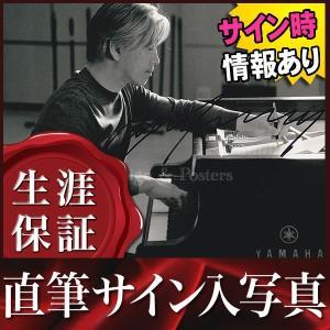 直筆サイン入り写真 戦場のメリークリスマス 等 坂本 龍一 /ピアノ 映画 ブロマイド オートグラフ
