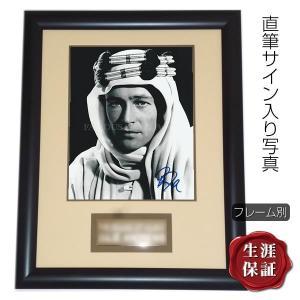 【 証明書(COA)・保証書付き 】ピーター・オトゥール直筆のサインが入った、映画『アラビアのロレン...