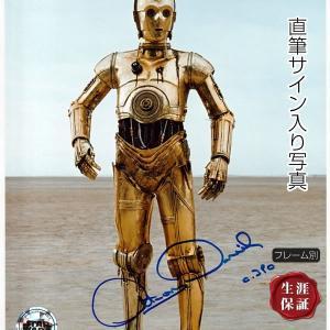 直筆サイン入り写真 スターウォーズ STAR WARS グッズ C-3PO アンソニー・ダニエルズ /映画 ブロマイド オートグラフ /フレーム別 artis