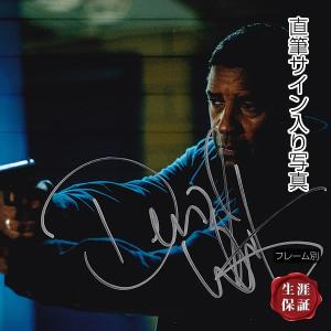 【 証明書(COA)・保証書付き 】デンゼル・ワシントン直筆のサインが入った、映画『イコライザー2』...