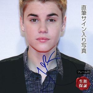 直筆サイン入り写真 パーパス ザベスト THE BEST 等 ジャスティンビーバー グッズ Justin Bieber /ブロマイド オートグラフ /フレーム別|artis