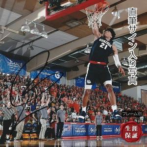 直筆サイン入り写真 八村塁 グッズ アメリカ ゴンザガ大学 バスケットボール選手 /ブロマイド オートグラフ /フレーム別|artis