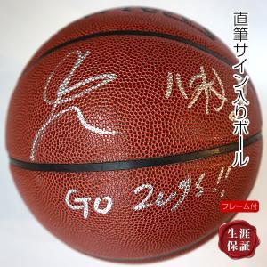 直筆サイン入りバスケットボール 7号サイズ 八村塁 グッズ アメリカ ゴンザガ大学 NBA ワシントンウィザーズ /ケース付き /オートグラフ /英語+漢字+コメント|artis