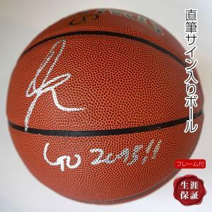 直筆サイン入りバスケットボール 7号サイズ 八村塁 グッズ アメリカ ゴンザガ大学 NBA ワシントンウィザーズ /ケース付き /オートグラフ /英語+コメント|artis