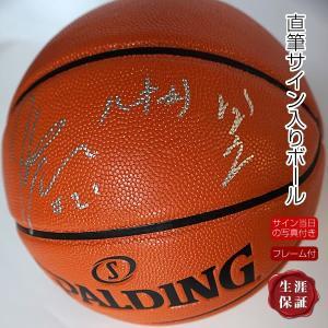 直筆サイン入りバスケットボール 7号サイズ 八村塁 グッズ アメリカ ゴンザガ大学 NBA ワシントンウィザーズ /オートグラフ /英語+漢字+当日の写真+ケース付|artis