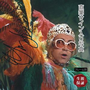 直筆サイン入り写真 グレイテストヒッツ your song 等 エルトン・ジョン Elton John /ブロマイド オートグラフ /フレーム別|artis