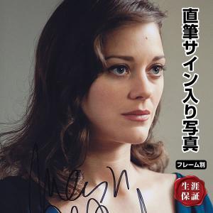 マリオン・コティヤール直筆のサインが入った、映画『ダークナイト ライジング』スチール写真です。安心の...