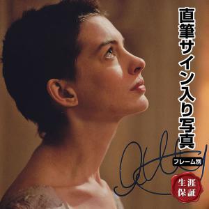 【 証明書(COA)・保証書付き】アン・ハサウェイ直筆のサインが入った、映画『レ・ミゼラブル』のスチ...