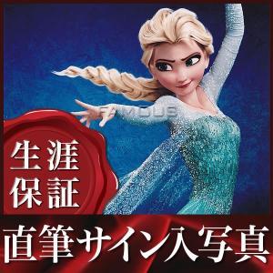 訳あり 直筆サイン入り写真 アナと雪の女王 グッズ クリスティンベル 映画グッズ|artis
