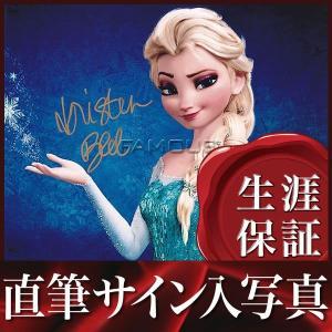 訳あり 直筆サイン入り写真 クリスティンベル (アナと雪の女王) 映画グッズ|artis