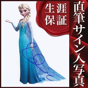 直筆サイン入り写真 イディナメンゼル (アナと雪の女王) 映画グッズ|artis