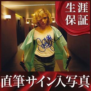 【 証明書(COA)・保証書付き 】スカーレット・ヨハンソン (Scarlett Johansson...