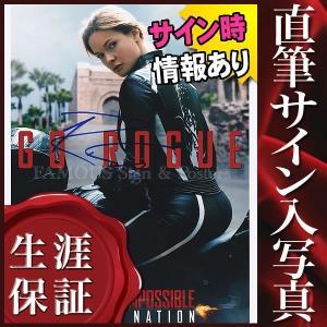 【 証明書(COA)・保証書付き 】レベッカ・ファーガソン直筆のサインが入った、映画『ミッション:イ...