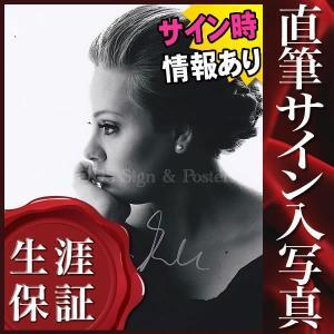 【 証明書(COA)・保証書付き 】アデル (Adele)直筆のサインが入ったスチール写真(オートグ...