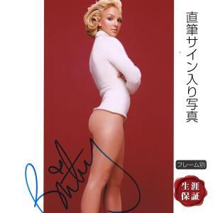 直筆サイン入り写真 アイワナゴー アウトレイジャス 等 ブリトニー・スピアーズ Britney Spears グッズ /セクシー ブロマイド オートグラフ /フレーム別|artis