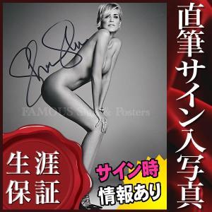 直筆サイン入り写真 シャロンストーン Sharon Stone /映画 ブロマイド オートグラフ